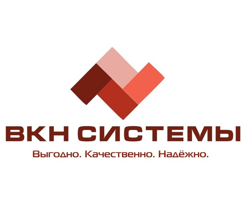 ВКН СИСТЕМЫ, ООО